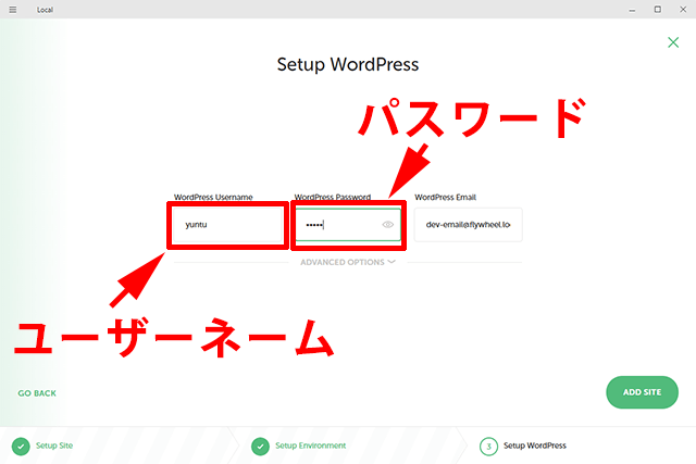 「Setup WordPress」画面