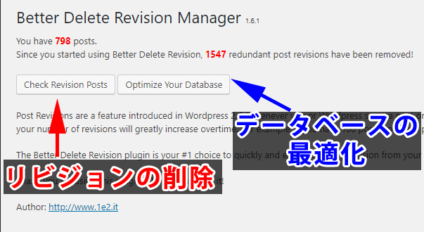 Better Delete Revision Manager