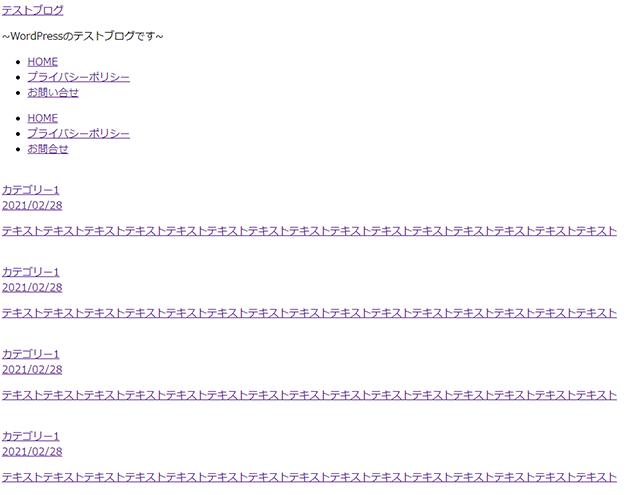 素の状態のindex.php