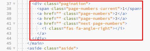 ページネーション部分のコード