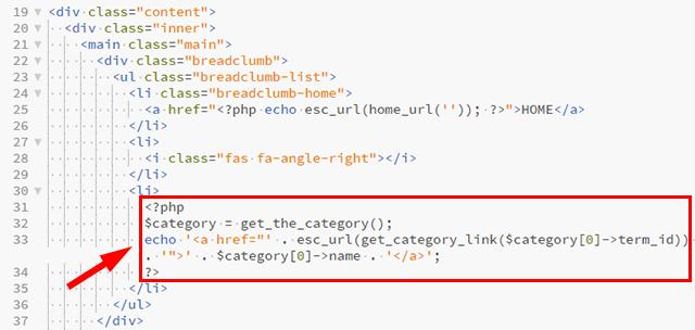 カテゴリーリンク部分のコードを記述